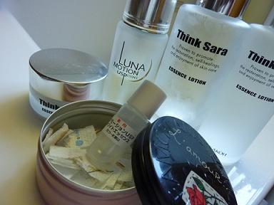 カコー薬用USPホワイト201101-1
