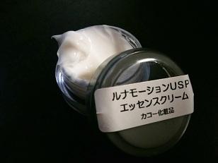 カコー化粧品新製品20110122-2
