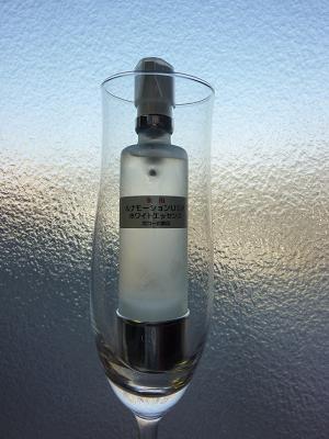 カコー薬用USPホワイト201101-4