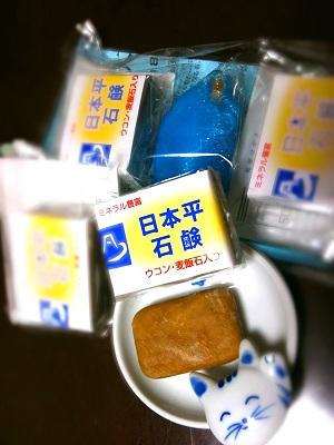 日本平石鹸201102-1.
