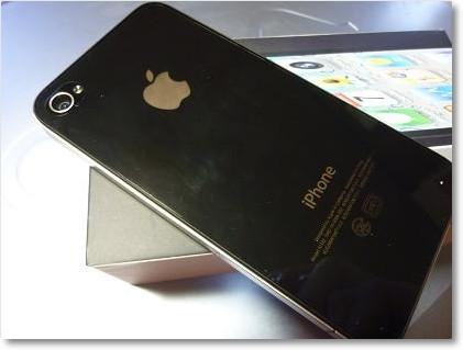 iPhone4-20100717-2.jpg