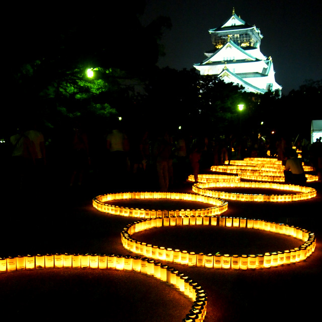 大阪城公園で