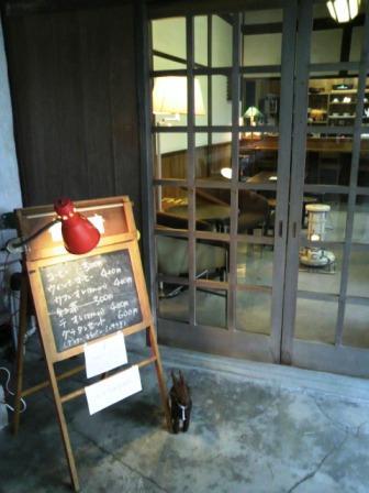 喫茶hikidashi127 005