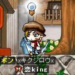 Maple100123_185814.jpg
