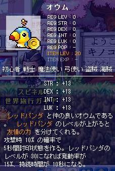 Maple100301_015156.jpg