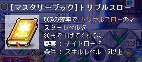 Maple100317_003944.jpg