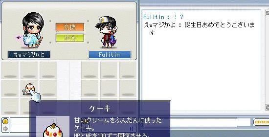 Maple100319_030800.jpg