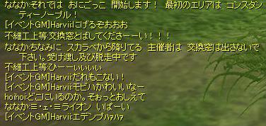 120324c.jpg