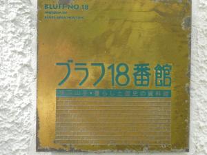 199_convert_20111011230411.jpg