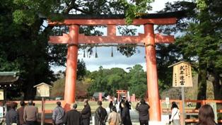 上賀茂神社 一の鳥居