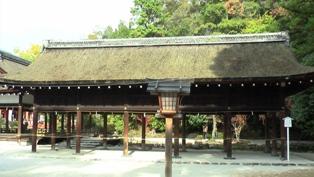 上賀茂神社 土屋