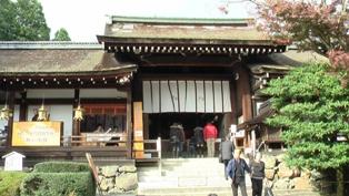 上賀茂神社 中門