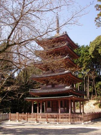 海住山寺 五重塔