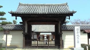 法華寺 南大門