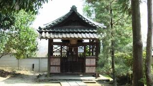 法華寺 稲荷神社