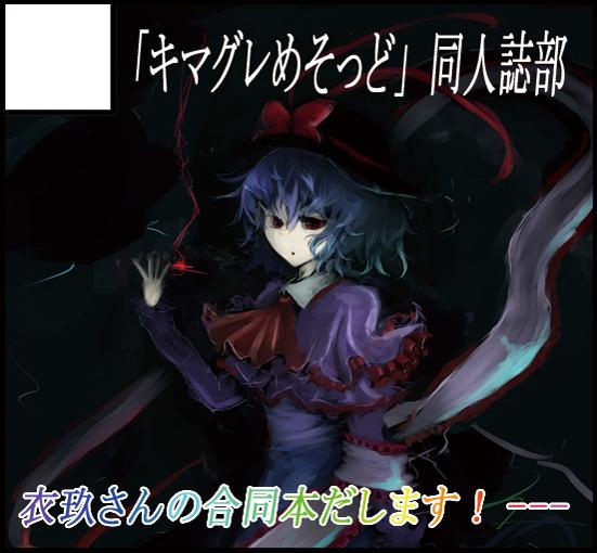 kimameso94.jpg