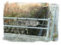 iokidou.jpg