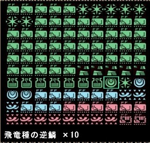 mhf_20110504_233639_760.jpg