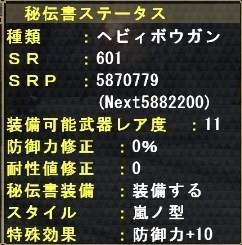 mhf_20110508_210124_339.jpg