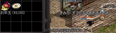 149_20110108142310.jpg