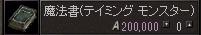 194_20110119140858.jpg