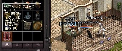 209_20110126005800.jpg