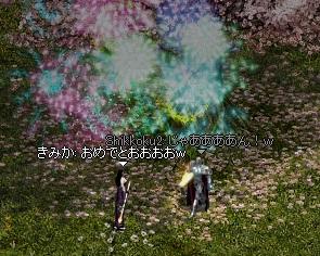 270_20110215014645.jpg