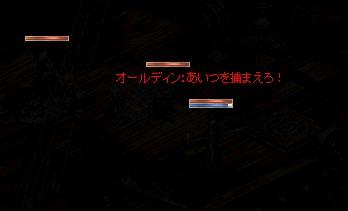 279_20110216014130.jpg
