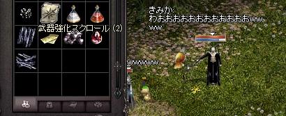 302_20110221193627.jpg