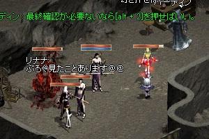 72_20101213004803.jpg