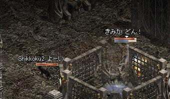80_20101216010822.jpg