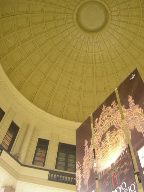 東京駅 ドーム1