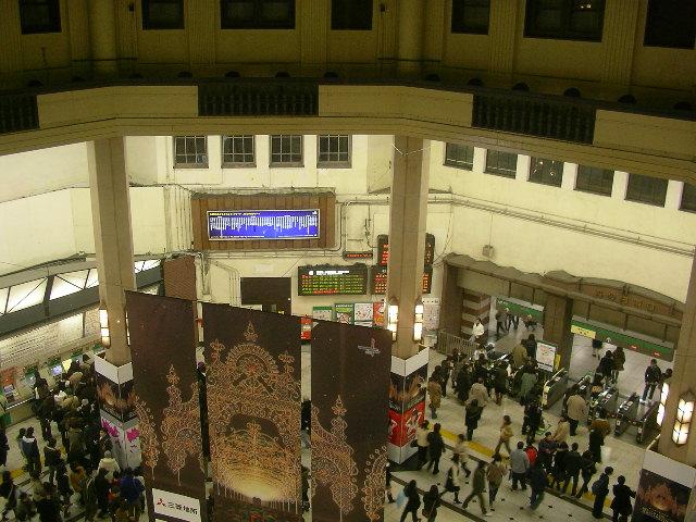 東京駅 ドーム2
