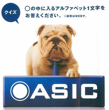 BASIC広告
