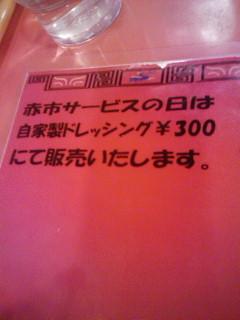 20110210130322.jpg