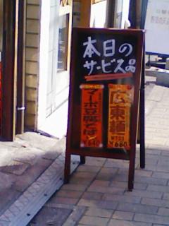 20110210130903.jpg