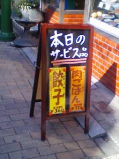 20110210130943.jpg