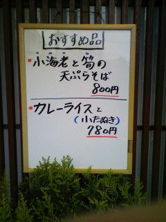 20110214125205.jpg