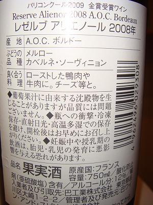 DSC06100.jpg