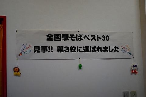 SWG6571.jpg