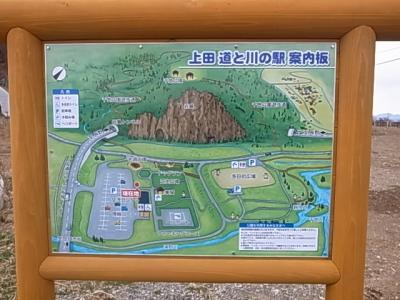 道・川の駅1