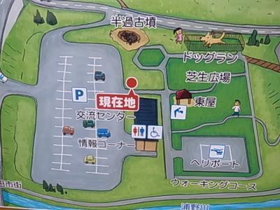 道・川の駅2