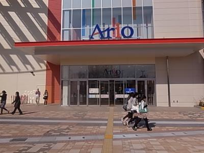 アリオモール4