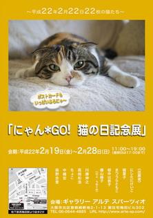 f8e70b75-s.jpg