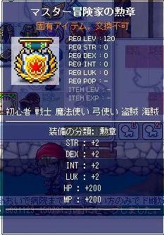 Maple091129_150740.jpg