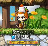 Maple100323_214124.jpg