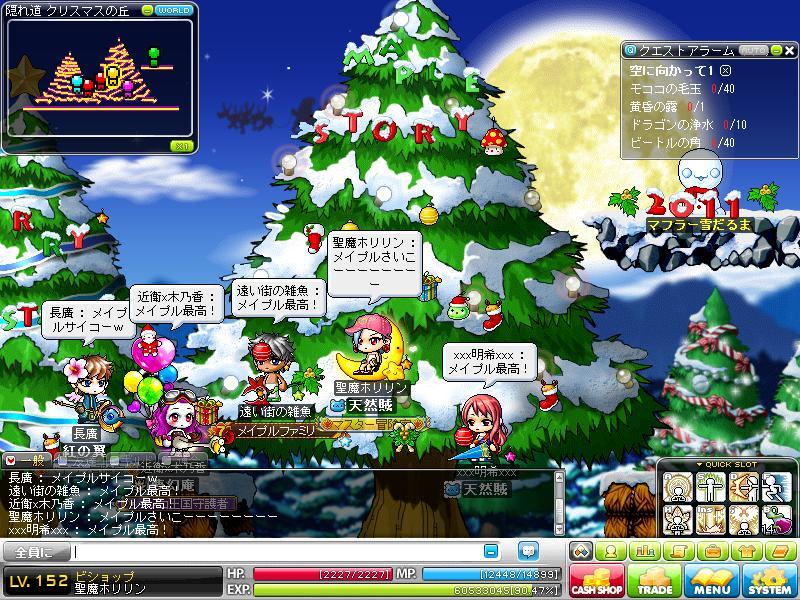 Maple110101_000634.jpg