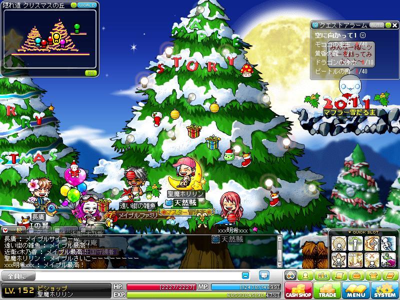 Maple110101_000642.jpg