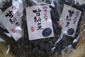 丹波黒豆甘納豆