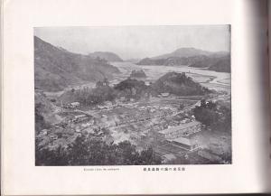 震災前の城崎温泉